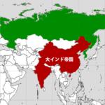 二つの予言の奇妙な一致 中国はインドに併合される?