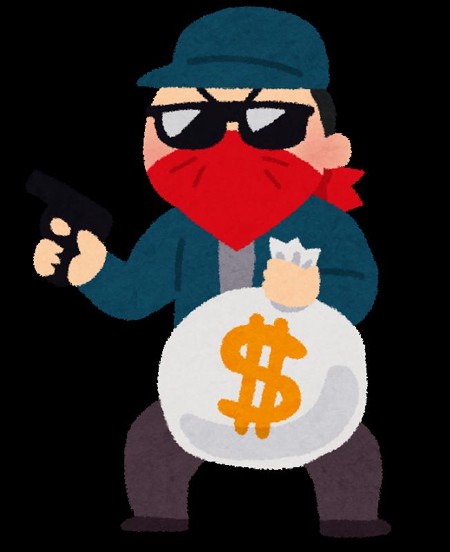 JASRACは現代の山賊である